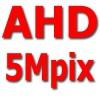 Новый взгляд на аналоговое видеонаблюдение, теперь 5Mpix. Это надо видеть!