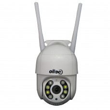 Беспроводная уличная поворотная WiFi IP камера видеонаблюдения Oltec IPC-120LW  2Mp Full HD