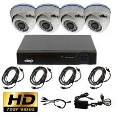 Комплект HD видеонаблюдения AHD-QUATTRO-HD Dome