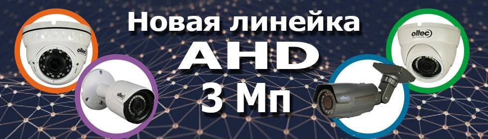ahd_3Mp