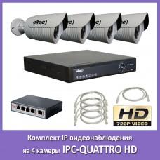 Комплект видеонаблюдения Oltec IPC-QUATTRO FullHD