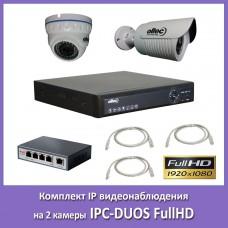 Комплект видеонаблюдения Oltec IPC-DUOS FullHD