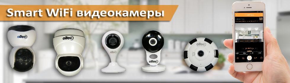 ipc-vr-360